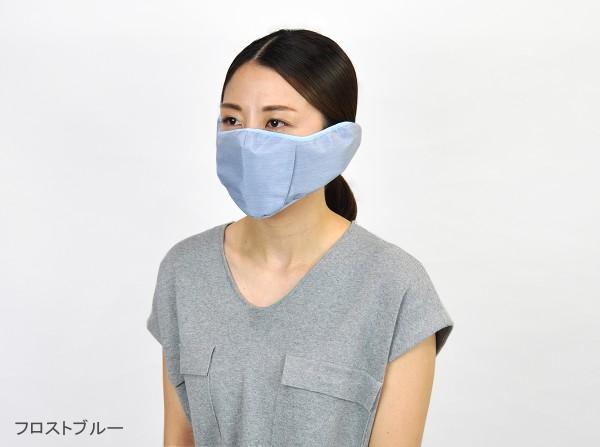 wideマスク